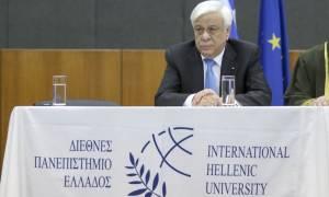 Παυλόπουλος: Μια σύγκρουση Ευρωπαϊκού Δικαίου και Συντάγματος θα ήταν «μοιραία»
