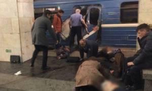 Επίθεση Ρωσία: Δύο άτομα αναζητούν οι αρχές για την επίθεση στο μετρό της Αγίας Πετρούπολης