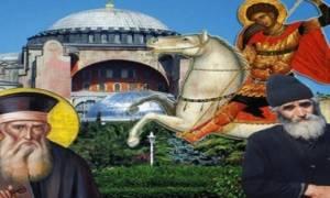Ο Παντοκράτορας θα φανερωθεί στην Αγία Σοφία;