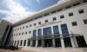 Σχολή αστρολογίας αναγνωρίστηκε ως εκπαιδευτικό ίδρυμα από το υπουργείο Παιδείας