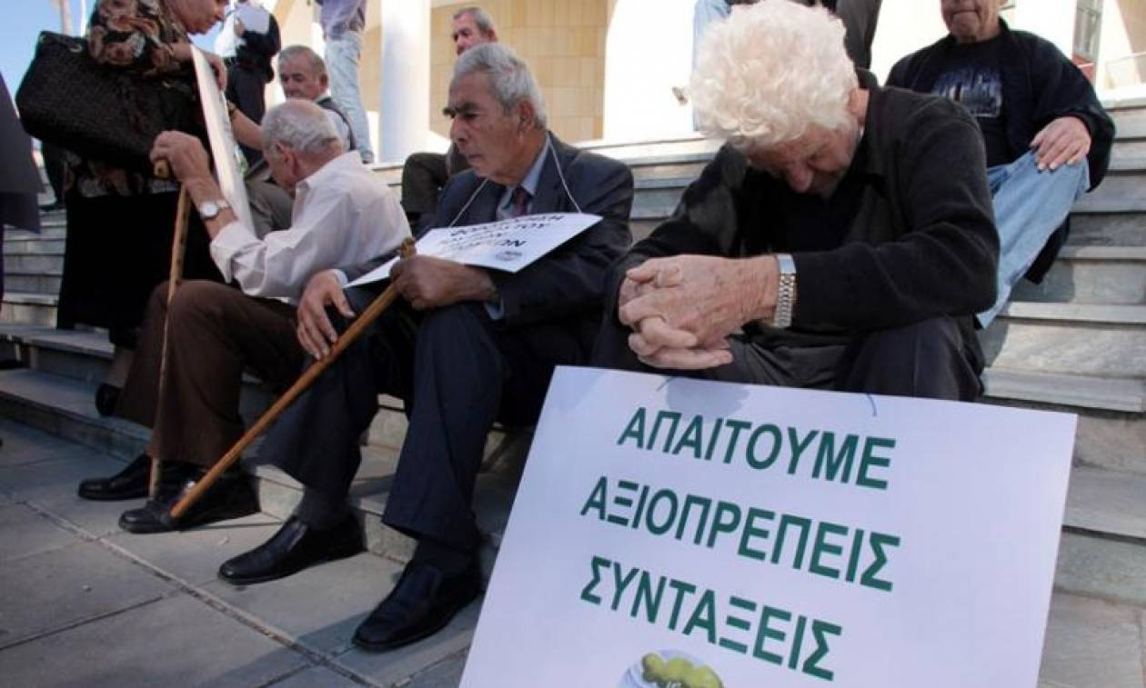 Παναττική συγκέντρωση διαμαρτυρίας συνταξιούχων