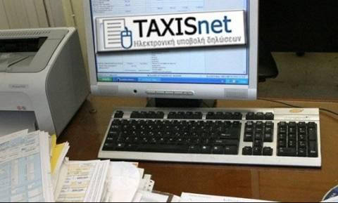 Δείτε πότε ανοίγει το TΑΧΙSnet για τις φορολογικές δηλώσεις