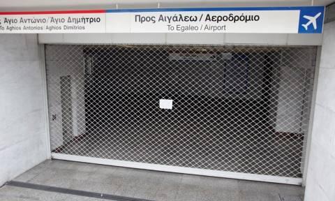 Προσοχή! Ποιος σταθμός του Μετρό θα κλείσει αύριο Τετάρτη (05/04)
