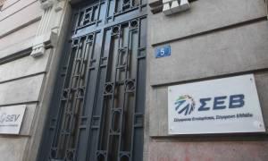 ΣΕΒ: Σε παρανομία και «μετανάστευση» οι επιχειρήσεις από την υπερφορολόγηση