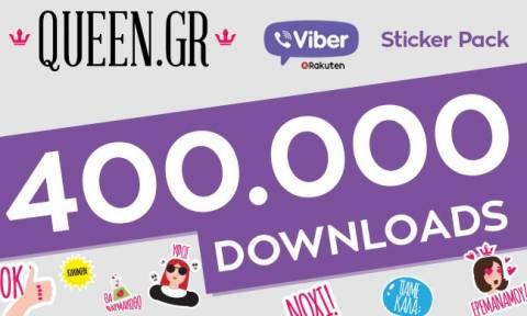 Ξεπέρασαν τα 400.000 downloads τα Viber Sticker του Queen.gr!