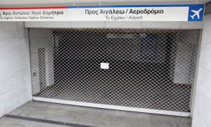 Doukissis Plakentias metro station to close at 21:00 on Wed; trains to airport to continue normally