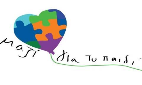 Η Πανελλήνια Ένωση Φαρμακοβιομηχανίας αγκαλιάζει το «Μαζί για το Παιδί»