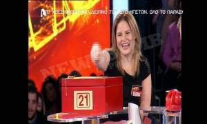 DEAL: Τίναξε την μπάνκα η Λεμεσιανή- Το απίστευτο ποσό που κέρδισε έχοντας στο κουτί της μόνο 2 ευρώ