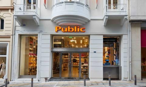 Public: Σημαντική ενίσχυση κερδοφορίας και αύξηση μεριδίων το 2016