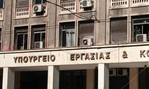 Το υπουργείο Εργασίας επιβεβαιώνει ότι κι άλλοι βουλευτές πήραν το εφάπαξ βοήθημα
