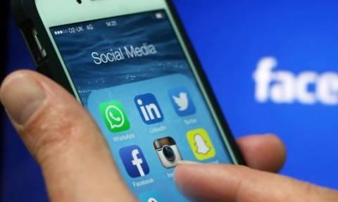 Έτσι θα δείτε αν κάποιος σάς παρακολουθεί στο Facebook
