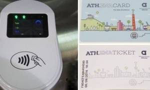 Ηλεκτρονικό εισιτήριο: Πότε θα τεθεί σε πλήρη εφαρμογή και τι αλλάζει
