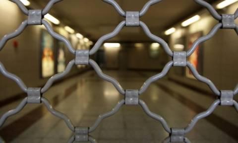 Προσοχή! Αυτός ο σταθμός του Μετρό θα κλείσει σήμερα Τετάρτη (05/04)