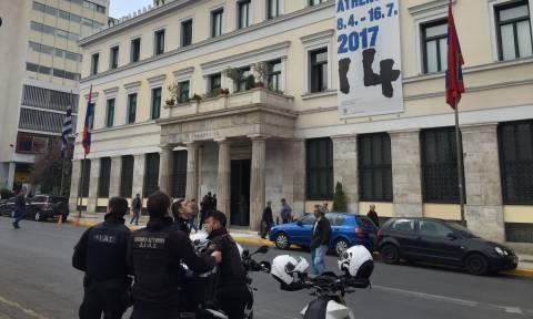 Εισβολή του Ρουβίκωνα στο Δημαρχείο της Αθήνας