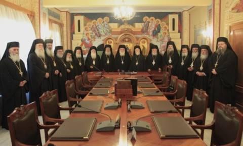 Διαρκής Ιερά Σύνοδος: Στηρίζει το όραμα της Ενωμένης Ευρώπης