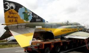 Το τελευταίο ταξίδι: Γι΄ αυτό μετέφεραν τον «κατάσκοπο» της Πολεμικής Αεροπορίας στην Εθνική (pics)