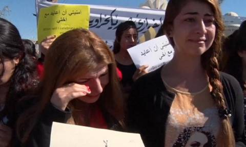 Δεκάδες σκλάβες του σεξ αιχμάλωτες του ISIS απελευθερώθηκαν στη Λιβύη (Vid)