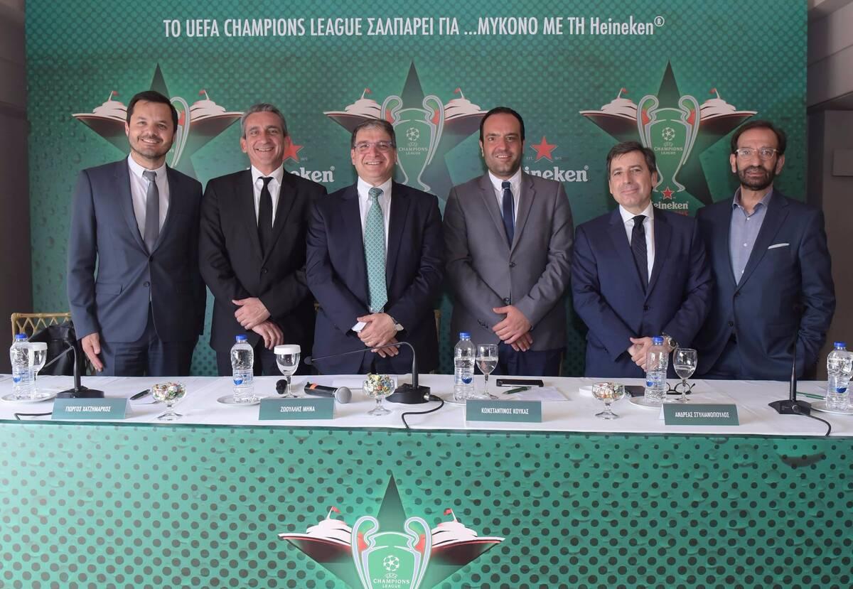 Heineken Champions Voyage 1