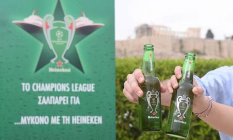 Ο τελικός του UEFA Champions League σαλπάρει για... Μύκονο με τη Heineken