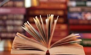 Ευρωπαϊκό Βραβείο Λογοτεχνίας 2017: Οι ελληνικές υποψηφιότητες