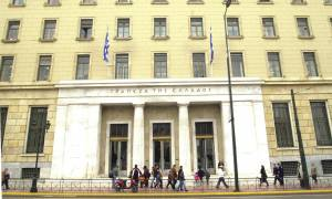 Γνωμοδότηση ΚΑΣ: Συλλέκτης η Τράπεζα της Ελλάδος