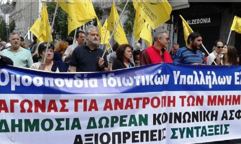 ΟΙΥΕ: Απεργία των ιδιωτικών υπαλλήλων την Κυριακή των Βαΐων