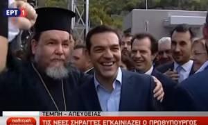 Επική ατάκα ιερέα σε Τσίπρα: Θέλω φωτογραφία με έναν ακροαριστερό (video)