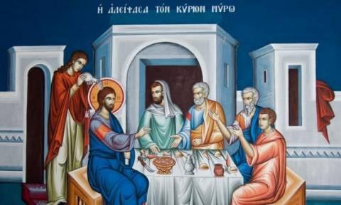 Μεγάλη Τρίτη 11 Απριλίου: Η καταδίκη των Φαρισαίων και το Tροπάριο της Κασσιανής