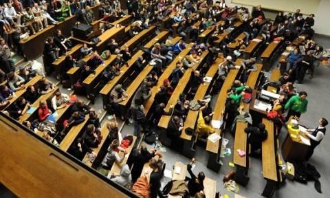 Πρόγραμμα οικονομικής ενίσχυσης για φοιτητές που ανήκουν σε ευπαθείς κοινωνικές ομάδες