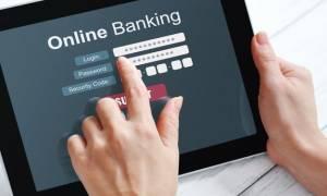 Δήμος Καλαμάτας:Μέσω e-banking οι πληρωμές των οφειλών
