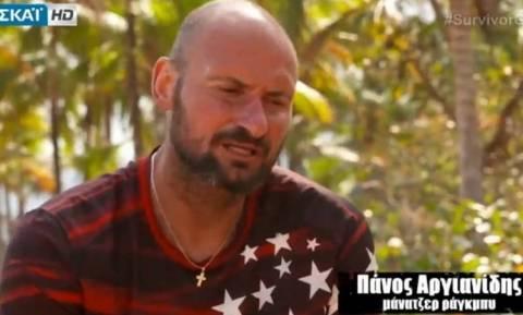 Survivor: Ποιος θα φύγει απόψε; Ο Σύλλογος Μάνατζερ Ράγκμπι ετοιμάζει εκπλήξεις υπέρ Πάνου (photos)