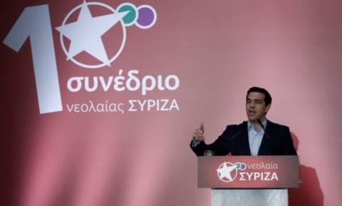 Εξαγγελίες Τσίπρα από το Συνέδριο της Νεολαίας ΣΥΡΙΖΑ