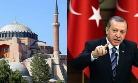 Ξέφυγε ο Ερντογάν: Θα κάνει μουσουλμανική προσευχή στην Αγιά Σοφιά τη Μεγάλη Παρασκευή