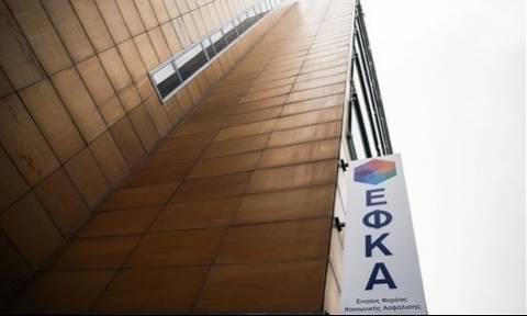 Αποκάλυψη: Και ο διοικητής του ΕΦΚΑ με μισθό 4.631 ευρώ πήρε το «δώρο Τσίπρα» των 300 ευρώ!