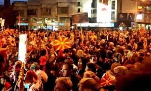 Σκόπια: «Δημιουργούνται παραστρατιωτικές ομάδες που υποστηρίζουν τον Γκρούεφσκι»