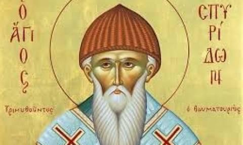 Το θαύμα του Αγίου Σπυρίδωνα γιορτάζει την Κυριακή των Βαΐων η Κέρκυρα