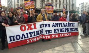 Συγκέντρωση διαμαρτυρίας και πορεία του ΠΑΜΕ κατά των νέων μέτρων (pics)