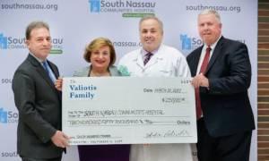 Δωρεά $250.000 από ομογενή για ίδρυση κέντρου γυναικών