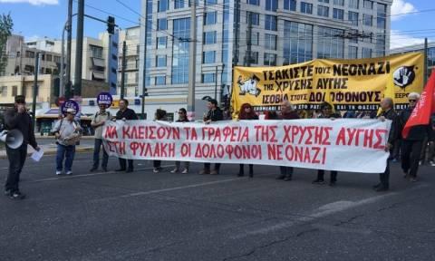Αντιφασιστικό συλλαλητήριο στους Αμπελόκηπους
