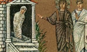 Τι απέγινε ο Λάζαρος μετά το θαύμα της ανάστασής του