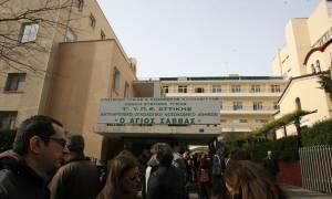 Νοσοκομείο «Άγιος Σάββας»: Τι απαντά η διοίκηση για τις μετακινήσεις προσωπικού