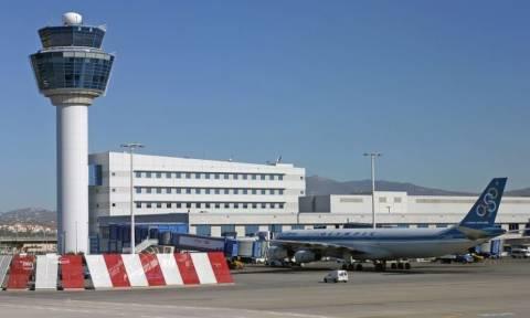 Σε 6 μήνες οι αυστηροί έλεγχοι στα αεροδρόμια μετά την απίστευτη ταλαιπωρία