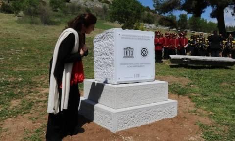 Απίστευτο και όμως ελληνικό! Έγραψαν λάθος την επιγραφή της UNESCO για τους Φιλίππους (video+pics)