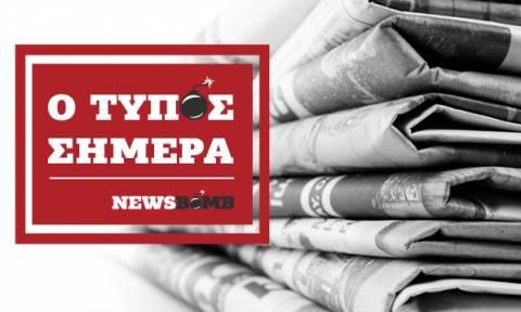 Εφημερίδες: Διαβάστε τα πρωτοσέλιδα των εφημερίδων (11/04/2017)