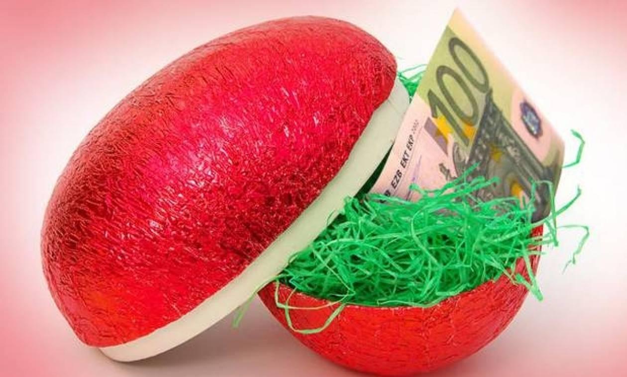 Δώρο Πάσχα: Μέχρι τη Μεγάλη Τετάρτη η καταβολή – Δείτε ΕΔΩ πόσα χρήματα θα πάρετε