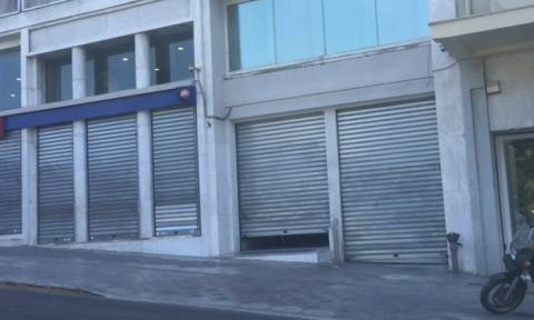 Συναγερμός στο κέντρο της Αθήνας - Τηλεφώνημα για βόμβα