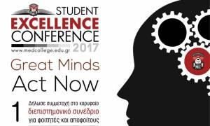 Mediterranean College: 5ο Διεπιστημονικό Φοιτητικό Συνέδριο «Student Excellence Conference 2017»
