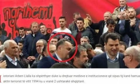 Δημοσίευμα της Αλβανίας: «Αλβανοτσάμηδες εναντίον... βορειοηπειρωτών»