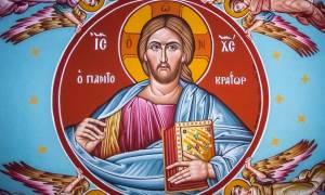 Πάσχα 2017: Πόσα ονόματα έχει ο Χριστός