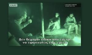 Survivor: Η ατάκα για την οικειοθελή αποχώρηση της Ειρήνης Παπαδοπούλου που δεν παρατήρησε κανείς!